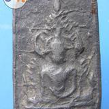 808 พระพุทธชินราช เนื้อผงใบลาน หลังยันต์ เก่าไม่ทราบที