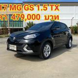 2017 MG GS, 1.5 TX โฉม ปี15-ปัจจุบัน