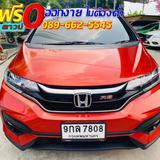 2020 Honda Jazz 1.5 (ปี 14-18) RS i-VTEC