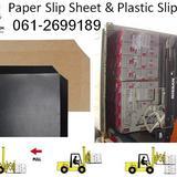 Paper Slip Sheet, Plastic Slip Sheet แผ่นรองสินค้าเพื่อการขนส่ง พาเลทกระดาษ