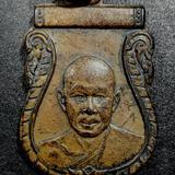 เหรียญหลวงพ่อเงิน วัดดอนยายหอม นครปฐม ปี 2508