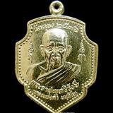 เหรียญหลวงพ่อดำหลังหลวงพ่อสุข วัดตุยง ปี2536
