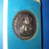 เหรียญพระพุทธชินราชหลังพระนเรศวร มหาจักรพรรดิ