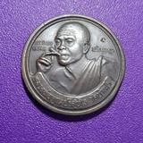 เหรียญ หลวงพ่อคูณ รุ่นเฮงคูณเฮง 8 ทิศ วัดเจริญพรต ปี 2536 เนื้อทองแดง มีโค้ด