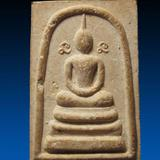 พระสมเด็จ 2 นะ หลวงปู่วิเวียร วัดดวงแข (หลังปั้มหมึกแดง) ปี2536