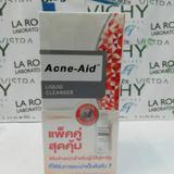 Acne Aid Liquid Cleanser 100 ml.*2 แอคเน่-เอด แพ็คคู่สุดคุ้ม