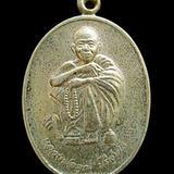 เหรียญกะไหล่ทองหลวงพ่อคูณ วัดบ้านไร่ นครราชสีมา ปี2538