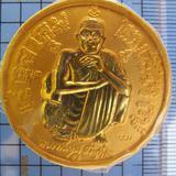 3135 เหรียญแซยิด 6 รอบ 72 ปี หลวงพ่อคูณ วัดบ้านไร่ ปี 2537 ก