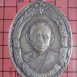 5391 เหรียญรุ่นแรกพระครูปทุมสรารักษ์ วัดป่าหนองบัวลาย ปี 14