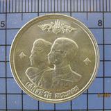 3821 เหรียญ 1 บาทที่ระลึก เสด็จนิวัติพระนคร ปีพ.ศ. 2504
