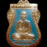 เหรียญลงยาหลวงพ่ออิด วัดเกาะแก้วสุวรรณาราม ฉะเชิงเทรา ปี2537