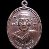 เหรียญรุ่นแรกหลวงพ่อคำดี วัดบูรพา ศรีสะเกษ ปี2529