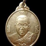 เหรียญรุ่น1 หลวงพ่อโชตโก วัดแม่ลาน ปัตตานี