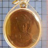 2941 เหรียญสมเด็จพระมหาธีรราชเจ้า ร.๖ พิธีใหญ่ วัดทุ่งเสรี ป