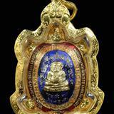 เหรียญพญาเต่าเรือน หลวงปู่หลิว  รุ่น บูรณะพระราชวังสนามจันทร์ ปี 2538 กะไหล่ลงยา สีกรรมการ