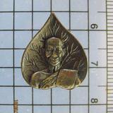 3583 เหรียญหล่อใบโพธิ์หลวงพ่อพุธ ฐานิโย ออกวัดป่าเสาร์หงษ์ จ
