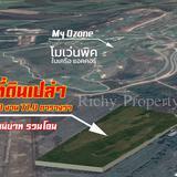 ขายที่ดินเปล่าเขาใหญ่ ติดโครงการสนามกอล์ฟ โมเว่นพิค Movenpick Resort Khaoyai