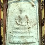 สมเด็จวัดระฆัง 100 ปี พิมพ์ต้อ  พ.ศ.2515