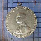 4715 เหรียญ ร.6 พระราชทานกำเนิดรักษาดินแดน ปี 2505 หายาก