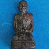 5648 รูปหล่อคุกเข่าหลวงพ่อแดง วัดเขาบันไดอิฐ ปี 2533 เนื้อผสมชนวนเก่า จ.เพชรบุรี