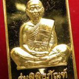 E25. หลวงพ่อคูณ รุ่น พิพิธภัณฑ์ เนื้อทองคำ 99.99 % หนัก2บาท
