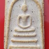 สมเด็จวัดระฆัง พิมพ์ใหญ่ เกศทะลุซุ้ม พ.ศ.2415