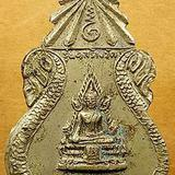เหรียญ พระพุทธชินราช วัดพระพุทธบาทบ่วงเปา จ.เชียงใหม่
