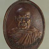 เหรียญ หลวงพ่อครน เนื้อทองแดง j125
