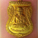 เหรียญเลื่อนสมณศักดิ์วัดช้างให้ปี 08 เนื้อทองคำแท้ สนใจทักมา