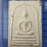 4284 พระสมเด็จหลวงพ่อบุศย์ วัดพรหมวิหาร ยุคแรก จ.เพชรบุรี