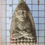4646 พระเนื้อว่านหลวงปู่ทวด วัดปาดังเบซาร์ รุ่นพิเศษ จ.สงขลา