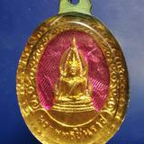 ล็อกเก็ตพระพุทธชินราช ยุคเก่าๆ
