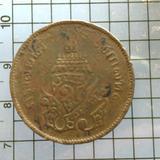 5350 เหรียญเสี้ยว 4 อัน เฟื้อง จ.ศ.1244 จปร-ช่อชัยพฤกษ์ ทองแ