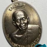 E98. เหรียญเมตตา หลวงพ่อคูณ เนื้ออัลปาก้า สังฆาฏิ สวย