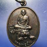 เหรียญอำนาจ วาสนา บารมี ล.พ.เปิ่น บางพระ ปี41 พร้อมกล่อง