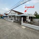 ขายบ้านเดี่ยว 53 ตารางวา หมู่บ้านบ้านฉางธานี ติดโรงแรมบ้านฉางพาเลช