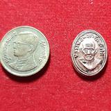 เหรียญหลวงปู่ทวด
