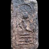 พระสมเด็จ วัดหลักห้า ยะลา ปี2503