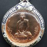 เหรียญ ในหลวง ร.๙ ทรงผนวช ปี๕๐ รุ่น๒
