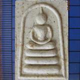 4597 พระสมเด็จหลวงปู่คง วัดตะคร้อ เนื้อผงผสมเกศา จ.นครราชสีม