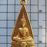 3300 เหรียญรุ่นแรก พระประธาน วัดแพรกหา จ.พัทลุง มีน้อยหายาก