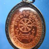 124 เหรียญหลวงพ่อคูณ รุ่นรัตนตรัย เนื้อทองแดง เลี่ยมเงินเก่า รูปที่ 1
