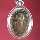 5841 เหรียญรุ่นแรกหลวงพ่อทอง วัดใหม่เจริณธรรม ปี 2513 จ.เพชรบุรี