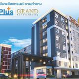 The one plus grand ramkhamhaeng