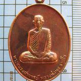 2961 เหรียญหลวงพ่อพุธ ฐานิโย วัดป่าสาลวัน ปี 2525 สมโภชกรุง