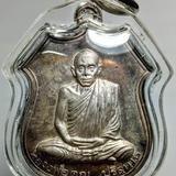 เหรียญอาร์มหลวงพ่อคูณ ปริสุทโธ รุ่นอนุรักษ์ชาติ เนื้อเงิน ปี