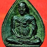 เหรียญหล่อ สมเด็จพุฒาจารย์โต อนุสรณ์ 122ปี