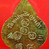 เหรียญดอกจิกหลวงพ่อโต วัดพนัญเชิง ปี17 กะไหล่ทอง รูปที่ 1