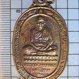 4513 เหรียญหลวงพ่อคูณ รุ่นนำไปรวย ปี 2537 มีจารรายมือ ลพ.คูณ