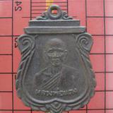 5441 เหรียญรุ่นแรกหลวงพ่อแตง วัดดอนยอ ปี 2514 เนื้อทองแดง